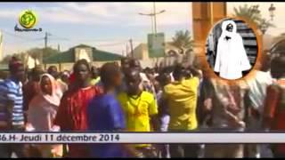 Grand Magal de TOUBA 2014: L'appel du Cheikh Sidy Moukhtar Mbacké