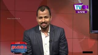 Maayima TV1 21st July 2019