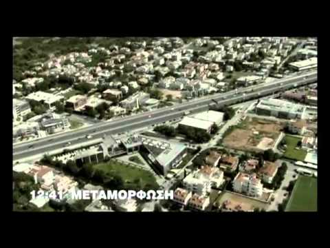 This is Greece by thisisgreecegr.flv