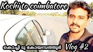 kochi to coimbatore | travel vlog 2 | malayalam | Akhil das | funtech mallu |