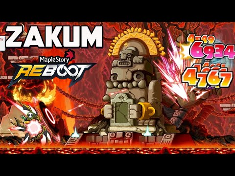 MapleStory Reboot : Zakum - Life Poker Chips
