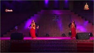 KAUTHIG Mumbai – 2017 | Beautiful Performance On – Hona Ular ma… Band Chon Pahad ki