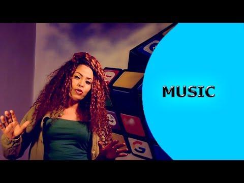 Ella TV - Semhar Yohannes - Kealo - New Eritrean Music 2017 - [ Official Music Video ]