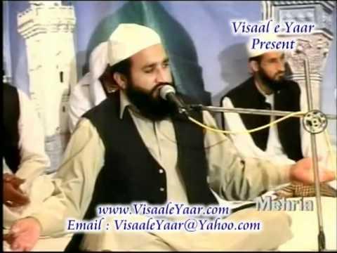 URDU HAMD(Har Dum Allah Hoo)KHALID HASNAIN.BY Visaal