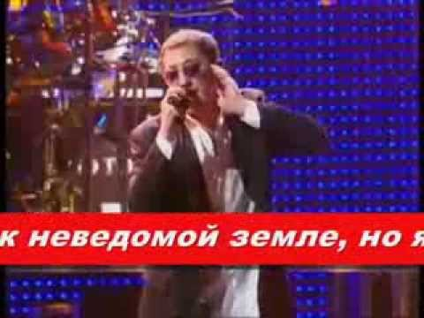 Григорий лепс крыса ревность скачать песню 320