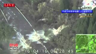 RAW: Destruction and landslides after 7.3 earthquake strikes Japan