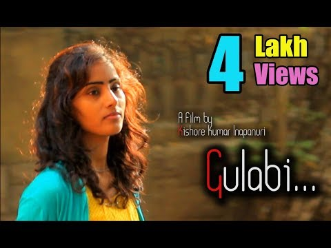 Heart touching Telugu short film || Heart touching Love story || Heart touching Video  || True Love