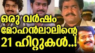 21 Super Hit Movies in One Year  by Mohanlal