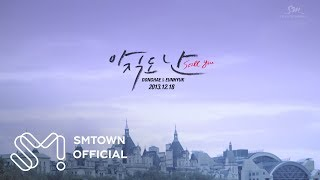 Super Junior Donghae & Eunhyuk_아직도 난 (Still You)_Music Video Teaser