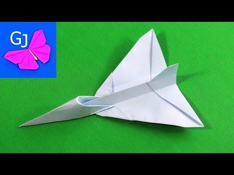 Как сделать современный самолёт из бумаги