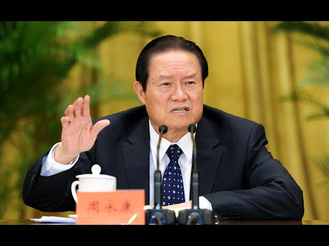 China Corruption: Life Term For Ex Security Chief Zhou
