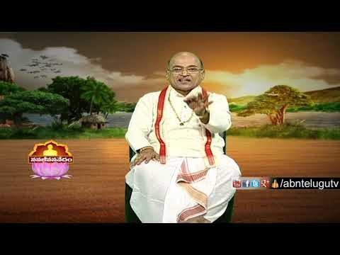 Garikapati Narasimha Rao | Nava Jeevana Vedam | Full Episode 1460 | ABN Telugu