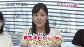 吉田奈央 (フリーアナウンサー)の画像 p1_3