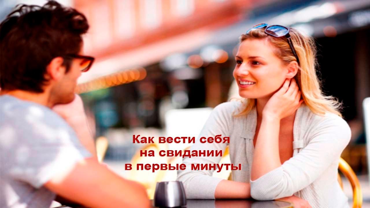 Елена Вязалочка 18