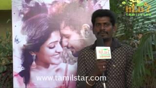 Manimozhiyan Ramadhurai At Oye Movie Team Interview