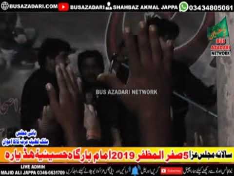 Zakir Imran Haider Kazmi majlis aza 05 October 5 Safar 2019 lahore