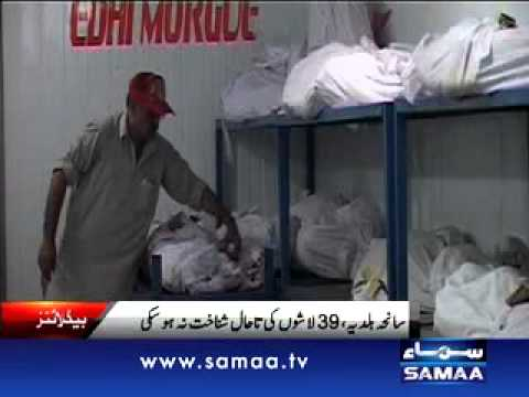 NEWS HEADLINE 08:00 PM. 17-09-2012 SAMAA TV