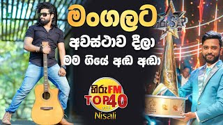 TOP 40 WITH NISALI | MANEEJ SANJAYA