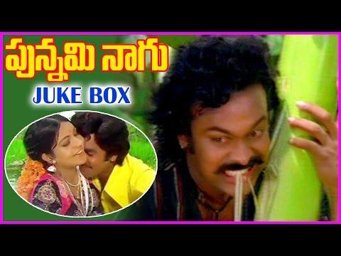 Punnami Naagu Telugu Movie Video Songs - Jukebox - Chiranjeevi , Rati Agnihotri video