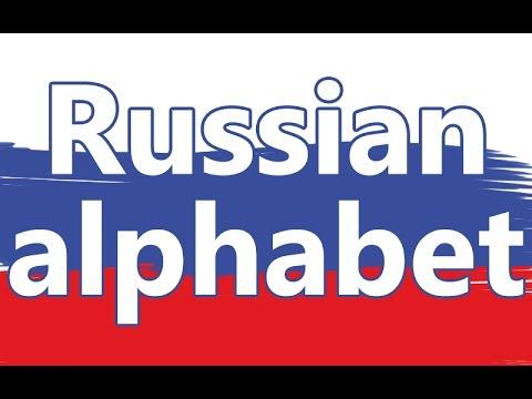 Skype translator says hello to russian