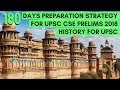 180 Days UPSC CSE Prelims 2018 Preparation Strategy - History for UPSC