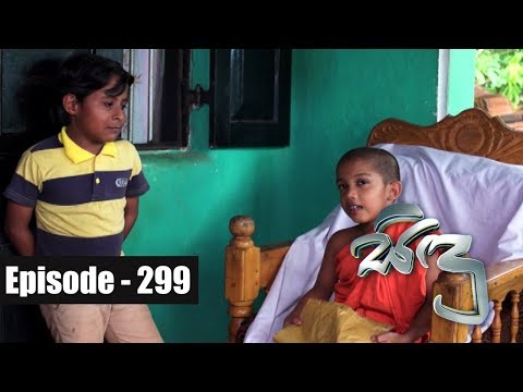 Sidu | Episode 299 28th September 2017