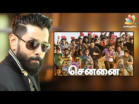 Vikram's flood relief anthem wins every Heart | 'Spirit of Chennai'