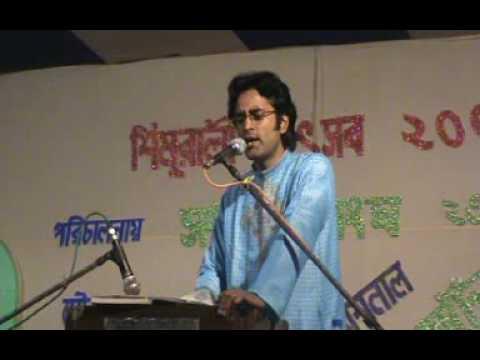 O Chand Samle Rakho_Chinmoy