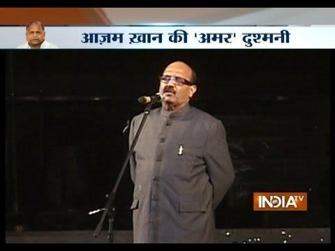Azam Khan Continues to Avoid Amar Singh During Mulayam Singh Yadav's Birthday Celebration