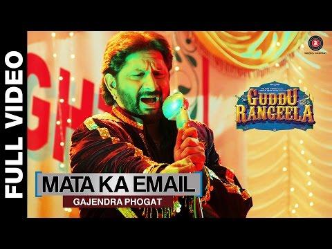 Mata Ka Email | Guddu Rangeela | Arshad Warsi, Amit Sadh and Ronit Roy | Gajender Phogat