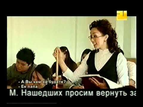 әзіл студио - Гульназ.flv