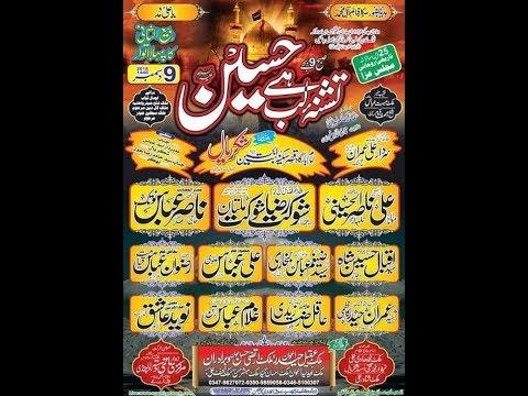 Live Mjalis Azza 9 Dec shakrial Islamabad 2018