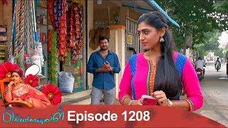 Priyamanaval Episode 1208, 31/12/18