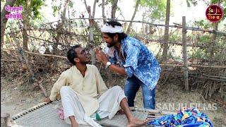 पोखरा में मछरी ढिलाईल बा, बुढावा अगोरे खातिर आईल बा | Bhojpuri comedy | Khesari 2, Neha ji