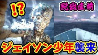 【激レア】ボート脱出しようとしたらジェイソン少年に襲われた【 Friday the 13th: The Game 】#60