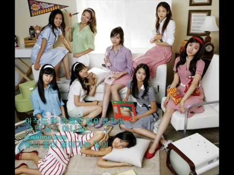 Girls' Generation (snsd) - Complete (lyric & Translation) video