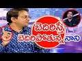 Bigg Boss 2 Telugu Contestants Are Like  Slaves In Big Boss Game Show   Advocate Bhaskar   #PTM