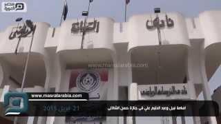 مصر العربية | اسامة نبيل وعبد الحليم علي فى جنازة حسن الشاذلى