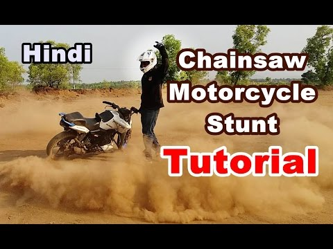How to Learn Chainsaw Stunt on Motorcycle  - Easy Tutorial in Hindi