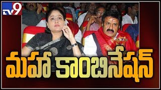 Political Mirchi: Who will be the star campaigner of Congress after Chiranjeevi?