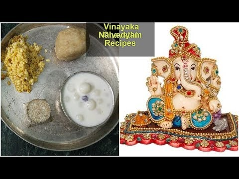 Vinayaka Chavithi Naivedyam Recipe's || Undralla Payasam || Vadapappu||Panakam||chalimidi