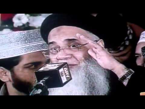 Naat Ghulam Hain Ghulam Hain Rasool Ke Ghulam Hain Abdul Rauf  Rufi In Eidgah Shareef On Qtv Channel video