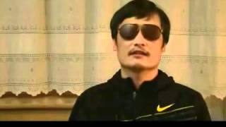 CHINA. BLIND HUMAN RIGHTS ACTIVISTS ESCAPE FROM HOUSE ARREST