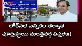 Promotion Vs Demotion | Suspense in KCR's New Cabinet Selection of Ministers