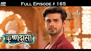 Krishnadasi - 9th September 2016 - कृष्णदासी - Full Episode(HD)