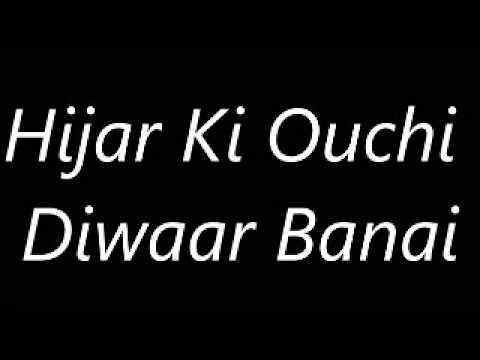 Lambi Judai - Atif Aslam - Lyrics - 2012