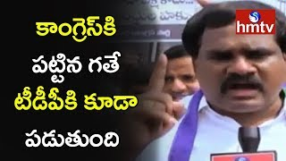 YCP Leaders In  Mahasankalpa Yatra | No Confidence Motion  | hmtv News