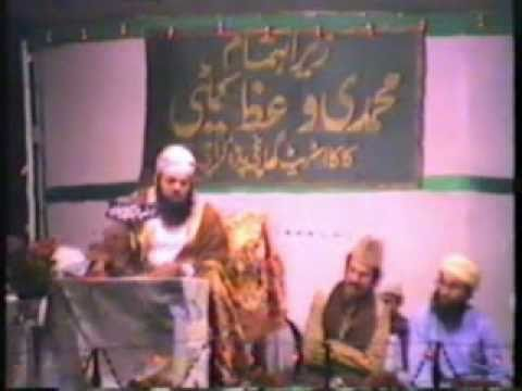 Waqae Karbala (18 18) By Molana Shafi Okarvi Shahadate Imam Hussain, Bayane Shahadat (last Part) video