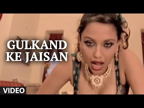 Gulkand Ke Jaisan [hottest Item Dance Video] Feat.hot & Sexy Pranila Raay video