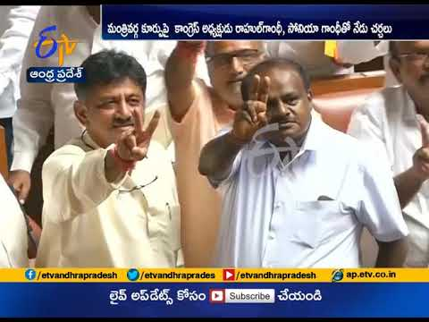 Congress, JDS mull '20 13 Formula' | for Cabinet Sharing | A Report